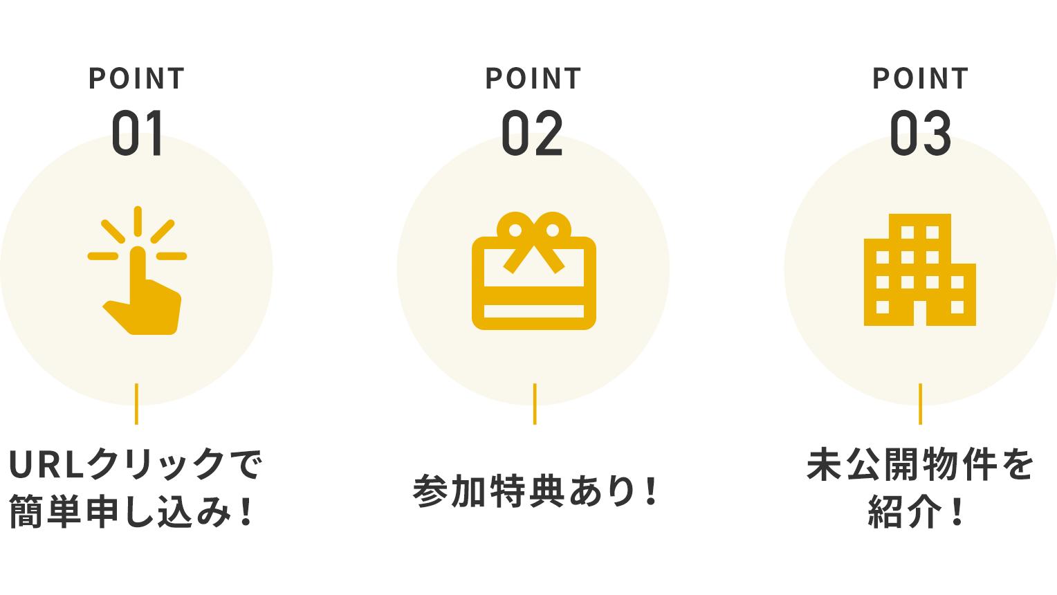 icon@2x-2