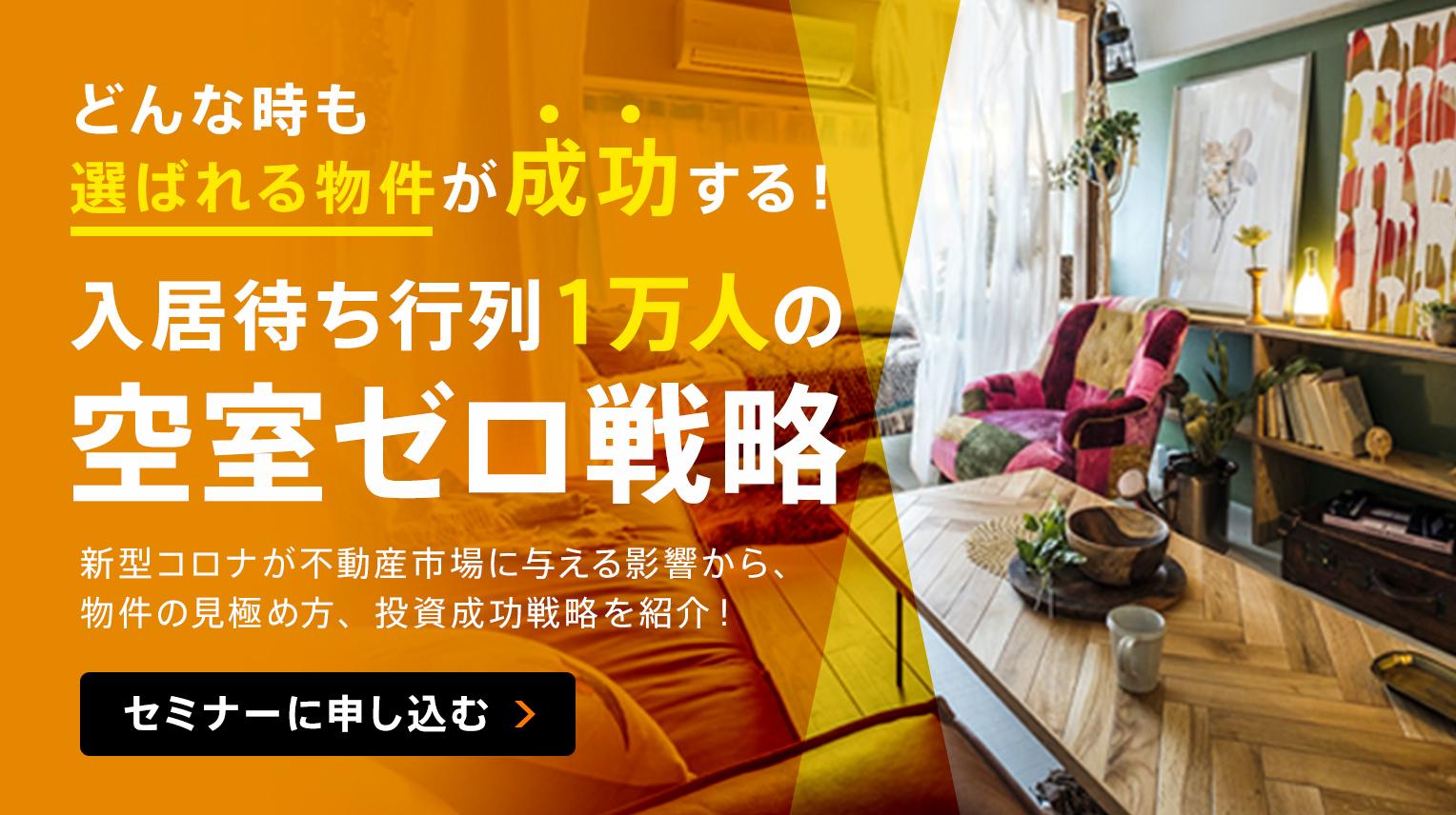 ban_makiguchi@2x-1